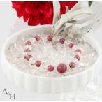 ショッピングブレス ホワイトセージ 浄化セット 【高品質 水晶さざれ100g+浄化用お皿】