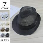 麦わら帽子 メンズ メッシュ ハット 風通し UVカット 紫外線対策 夏用帽子 アウトドア おしゃれ 夏 サマー