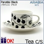 アラビア パラティッシ ブラック ティーカップ&ソーサー ARABIA Paratiisi Black
