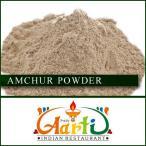 マンゴーパウダー 1kg / 1000g 送料無料 Mango Powder
