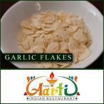 ガーリックスライス 10kg  常温便 Garlic Slice