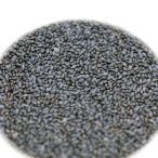 スイート バジルシード 1kg / 1000g Sweet Basil 送料無料