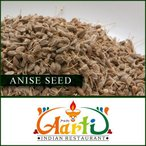 アニスシード 500g  常温便 Anise Seed