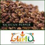 花椒 原型 500g  常温便 Sichuan Pepper