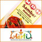 MDH サンバルマサラ 100g  常温便 Sambar  Masala 南インド