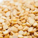 チャナダール 1kg 常温便 Chana Dal ヒヨコ豆 チャナ豆 黒ひよこ豆