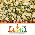 ムング豆 皮付き ひき割り 500g 常温便 緑豆 グリーンムングダール ムングダールホール Moong Dal green Split 皮付きムング豆