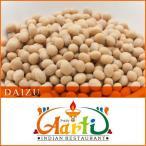 其它 - 大豆 3kg 常温便 ソヤビーン ダイズ Soybean