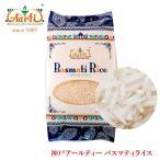 バスマティライス パキスタン産 3kg 常温便 ヒエリ Basmati Rice 香り米 インド米 食材 米