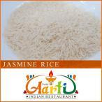 ジャスミンライス 10kg 常温便 Aromatic Rice カーオホームマリ ヒエリ Jasmine Rice タイ米