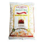 バスマティライス インド産 LAL QILLA 1kg Aromatic Rice 常温便 ヒエリ Basmati Rice 香り米