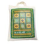 バスマティライス KAALAR パキスタン産 5kg 常温便  Basmati Rice 香り米 インド料理