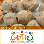 ソヤビーンチャンクス 200g Nutrela 常温便 Soya Bean Chunks 大豆たんぱく ベジミート ソイミート