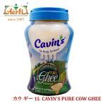 カウ ギー  1000ml CAVIN'S PURE COW GHEE