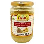神戸アールティー ジンジャー・ガーリックペースト 283g 1本 瓶 Ginger Garlic Paste