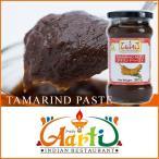 神戸アールティー タマリンドペースト 283g 1本 瓶 Tamarind Paste