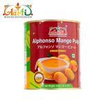 Aarti マンゴーピューレ 850g 6缶