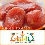 神戸スパイス ホールトマト イタリア産 2550g 6缶(1ケース) 常温便 Whole Tomato