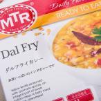 MTR ダールフライ Dal Fry 300g 1袋【2人前】