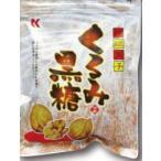 琉球黒糖 くるみ黒糖 120g ※割引クーポン使用不可