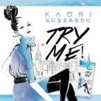 TRY ME!KAORI トライミー カオリ 30粒 3個以上代引送料無料 !5個で1個オマケ♪
