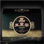 黒五葉茶ゴールド30包 ♪ 五葉茶GOLD