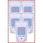 キパワーソルト(Qi power salt)250gx5個セット 福袋