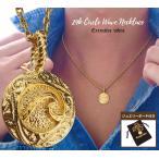 コイン ネックレス メンズ コインネックレス コイン メンズ ネックレス スクロール ウェーブ 24k k24 24金 ハワイアンジュエリー ハワイア