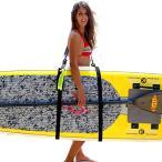 スタンドアップパドルボードSUP-Now Paddleboard Carrier Storage Sling