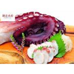 弾力のある食感が人気のタコ!お刺身たこ足ボイル(800g〜1kg・ボイル冷凍・蛸)