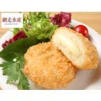 チーズフォンデュコロッケ 8個入 ご飯のおかず 北海道お取り寄せ いも ギフト 贈答 フライ 揚げ物 お土産