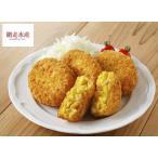 コーンコロッケ 90g×8個 おかず 便利 ころっけ お弁当 揚げもの とうきび