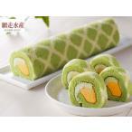 北海道メロンケーキ 210g ギフト 贈答 プレゼント お菓子 スイーツ 可愛い メロン模様 お土産 インスタ映え