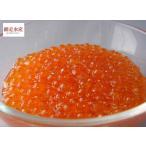食べきりサイズでギフトやご贈答にオススメ!北海道産いくら醤油漬(70g×3瓶・箱入・冷凍・イクラ)