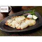 焼たら塩麹漬 8枚入 / 焼き魚ギフト 贈答 プレゼント ご飯のお供 真空パック 調理済み ご飯のおかず