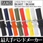 腕時計ベルト 時計ベルト 時計バン�