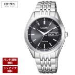 送料 バンド調整 ラッピング無料  CITIZEN シチズンコレクション エコ・ドライブ 電波時計 メンズ腕時計 AT6060-51E