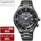 腕時計 メンズ CITIZEN シチズン INDEPENDENT インディペンデント Timeless line タイムレス ライン ソーラー電波 メンズ 腕時計 KL8-643-51
