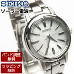 セイコー 腕時計 ソーラー電波腕時計 レディース セイコー腕時計 SEIKO セイコー SPIRIT スピリット 電波 ソーラー SSDY017 誕生日 記念品 御祝