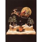 tam tam toys シャドーボックス b-2 MERRY CHRISTMAS/シャドウボックス/3D/立体イラスト ディスプレイ/手芸用品/abcクラフト