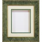 シャドーボックス用額 グリーン シャドーボックス/シャドウボックス 額/額縁/フレーム/3D/立体額 アートフレーム/デコパージュ/abcクラフト B-90