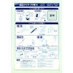 クリヤープラ板・B4 厚さ0.3mm p-1035 プラバン プラ板 ブローチ アクセサリー キーホルダー レジンクラフト パーツ 材料 手芸用品 abcクラフト