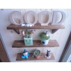 送料無料 ウォールシェルフ 3点セット (プレゼント付き)飾り棚  木製 壁  DIY 石膏ボード おしゃれ アンティーク