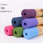 ヨガマット 173cm*61cm  PVC素材 クッション性抜群 エクササイズマット 滑り止め 耐久性 トレーニングマット yoga mat 軽量