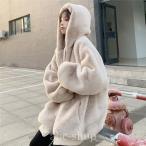 ボアブルゾンレディースパーカーボジャケットフード付き韓国風秋冬アウターコートもこもこ防寒冬ゆったりアウトドア暖かいあったか20代-50代
