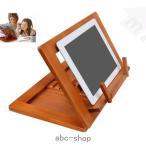 タブレットスタンド 書物スタンド iPadスタンド ブックスタン