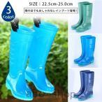 レインブーツレインシューズレディース雨具防水ブーツレ雨靴ロング丈女性用梅雨対策ブーツロングブーツラバーシューズ農作業長靴業用品安い