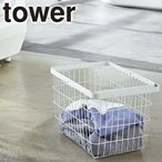山崎実業 ランドリーワイヤーバスケット タワー M 3160、3161
