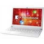 新品・【 Office 付き】東芝(TOSHIBA) dynabook PB35-35CRKW-1 ノートパソコン【送料無料(沖縄・離島を除く)・代引無料】