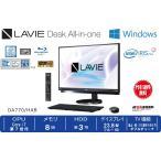 新品同様 LAVIE Desk All-in-one DA770/HAB PC-DA770HAB [ファインブラック]【送料無料(沖縄・離島を除く)・代引無料】【Office搭載】